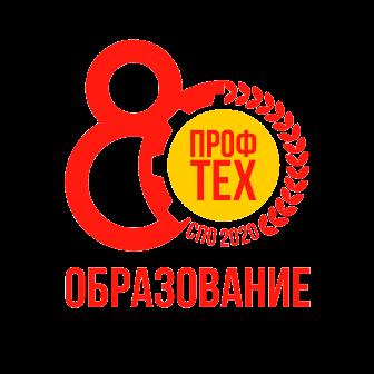 80 лет ПТО